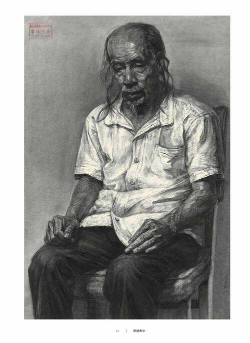 男老年素描半身像